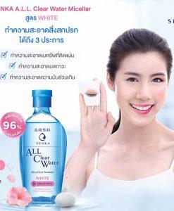 SENKA A.L.L. CLEAR WATER Micellar Formula Virant White - Nước tẩy trang dưỡng trắng mờ sạm 230ml-4