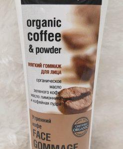 organic-shop-tay-te-bao-chet-bot-cafe-myphamlan-0938866520